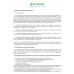 Юлия Фишер. Рабочая тетрадь для детей 3-7 лет «Внимание». Маркер в комплекте (зелёный)
